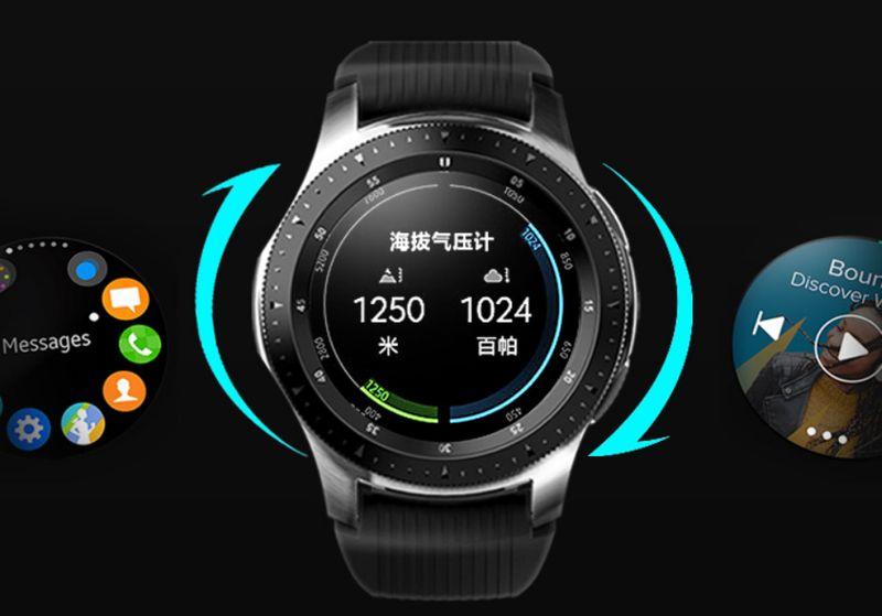 samsung galaxy watch altitude