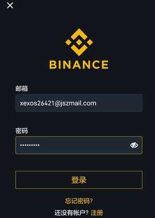binance login information